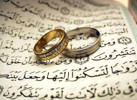 mariage-halal.jpg