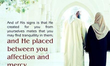 Le bon coin du mariage halal pour les musulmans à la recherche du mariage.